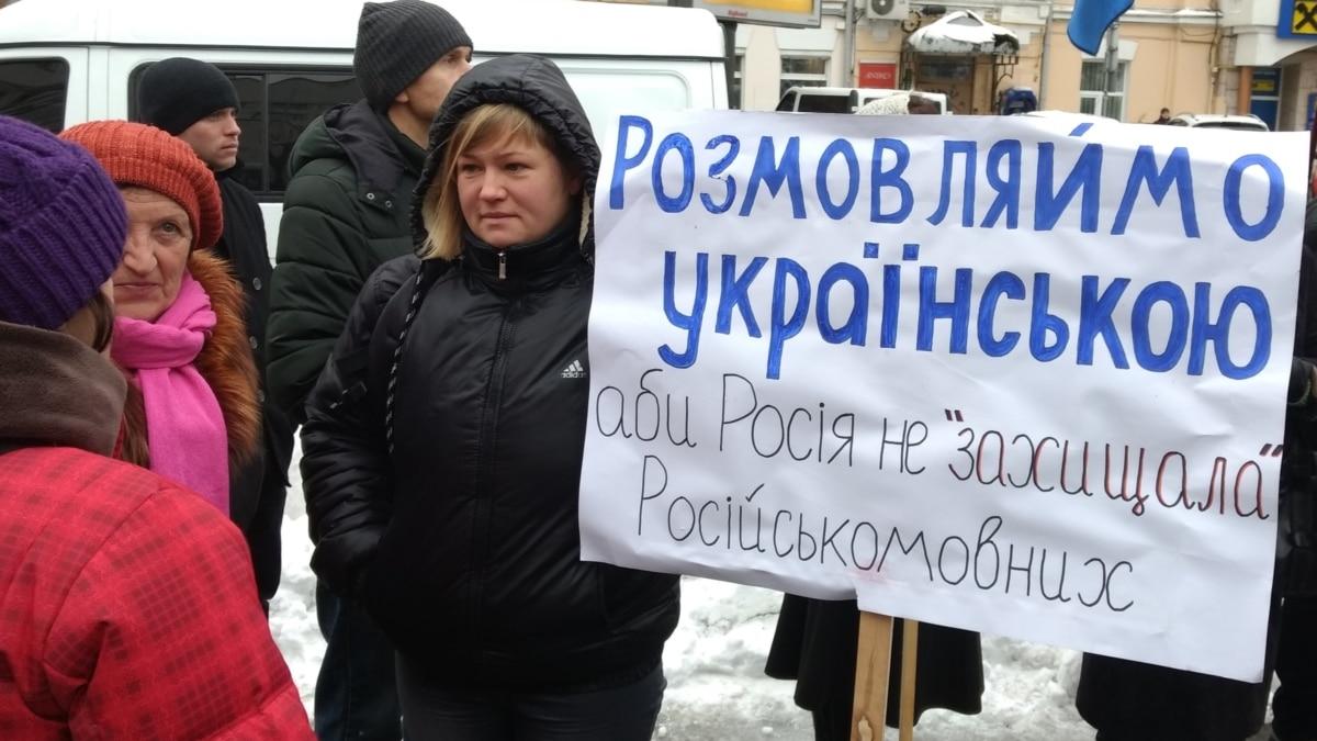 Дети, забудьте украинский: зачем в оккупации окончательно убирают изучение языка?