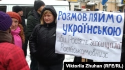 Пікет Конституційного суду України, який розглядає справу щодо конституційності «мовного закону Ківалова-Колесніченка»