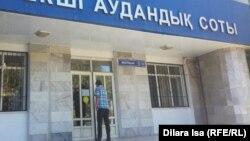 У здания суда в городе Шымкенте. Иллюстративное фото.