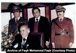 Then-Interior Minister Faqir Mohammad Faqir (center) stands next to army chief Yaqub Khan, with then-President Nur Mohammad Taraki seated in front.