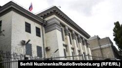 Посольство Росії в Києві. Архівне фото
