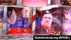 Такие сувениры продают в оккупированном Донецке
