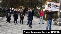 Пикет в поддержку Гаджиева, 11 ноября 2019 г.