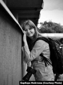 Фото: Барбора Файглова