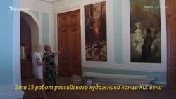 Панно Юлия Клевера в форосском дворце Кузнецова (видео)