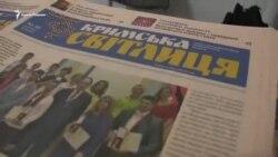 В Киеве презентовали онлайн-версию газеты «Кримська світлиця» (видео)