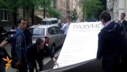 Київські офіціанти пред'явили владі триметровий рахунок