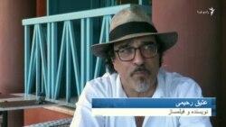نگاهی به فیلم بانوی نیل، تازه ترین ساخته عتیق رحیمی