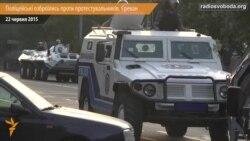 У Єревані поліцейські озброїлись кийками і щитами проти протестувальників