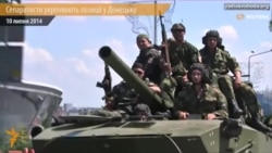Yaraqlılar Donetsk ətrafında blokpostlar qurur