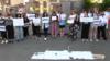 Акция протеста перед посольством России в Армении в поддержку сестер Хачатурян, Ереван, 24 июня 2019 г.