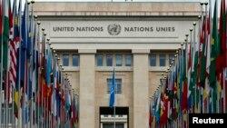 46-й раунд международных дискуссий состоится в Женеве 10-11 декабря