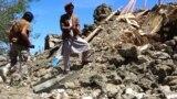 Afghan Forces Retake Village After Massive Air Strike