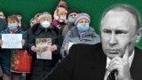 Путін і скарги кримчан. Колаж