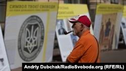 Виставка, присвячена святкуванню 100-річчя герба, Хрещатик, Київ