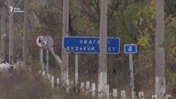 Мешканці Станиці протестують проти відведення – бояться наступу бойовиків (відео)