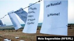 «Это продолжение политики ползучей аннексии», – заявили в МИДе, комментируя новость о возможном проведении в Южной Осетии референдума по вхождению в состав России