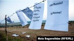 Плакаты против российской оккупации в приграничной зоне