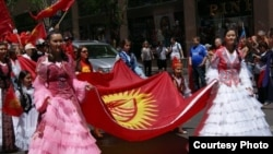 Кыргызы в Нью-Йорке.