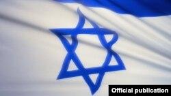 اسرائیل اعلام کرده که این قطعنامه ادامه مذاکرات درباره برقراری امنیت در منطقه را به مخاطره خواهد انداخت.