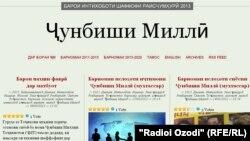 "Tajikistan -- screenshot website of ""Junbishi Millii Tojikiston"", 10Feb2012"