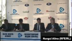 Участники учредительного съезда общественного объединения «Казахстанский МедиаАльянс» (КМА). Астана, 25 октября 2017 года.