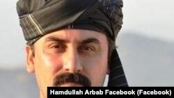 حمدالله ارباب