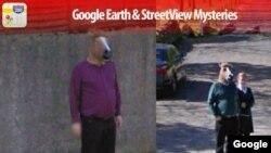تصاویر اسرار آمیز ثبت شده در گوگل در سال ۲۰۱۰
