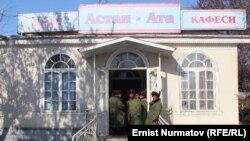 """Кафе """"Астан-Ата"""", где произошла массовая драка. 9 января 2013 года."""
