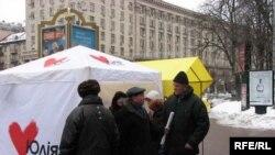 Киев, перед выборами. 16 января 2010 г
