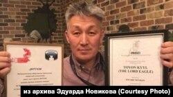 Эдуард Новиков с грамотами Московского кинофестиваля