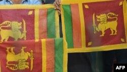 ارشیف، د سریلانکا بیرغونه