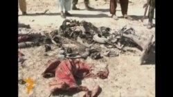 Bomb Kills At Least 12 In Pakistan's Southwest