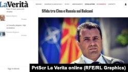 """ПринтСкрин од објавата на онлајн изданието на весникот """"Ла Верита"""" за македонскиот аванс за кинеските вакцини"""