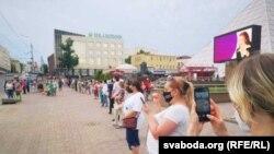 Ланцуг салідарнасьці ў Віцебску, 19 чэрвеня