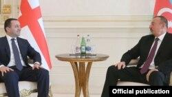 Президент Азербайджана Ильхам Алиев и премьер-министр Грузии Иракли Гарибашвили