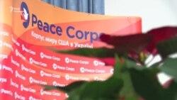 Нові волонтери Корпусу миру США працюватимуть в Україні (відео)