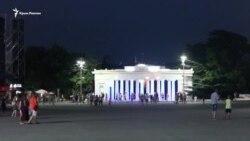 Севастополь у режимі енергоекономії