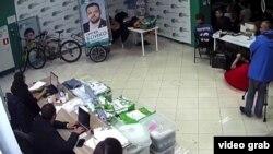 Sediul din Novosibirsk unde a avut loc atacul