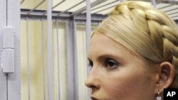 Yulia Tymoshenko has been charged with corruption