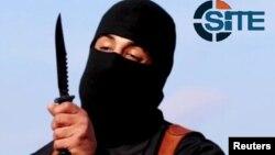 """Britaniyalı Mohammed Emwazi """"cihadçı John"""" adı ilə tanınırdı"""