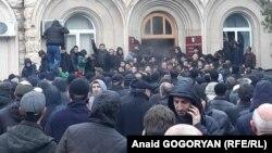 Абхазиядағы наразылық. 9 қаңтар 2020 жыл.