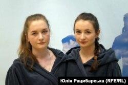 Наталія Книр й Анастасія Федоненко