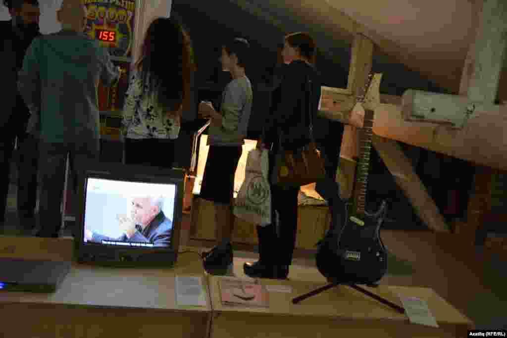 Иске телевизор