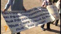Чаллыда Рәфис Кашаповны яклап пикет узды