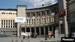 Երևանի Մոսկվա կինոթատրոնը, արխիվ