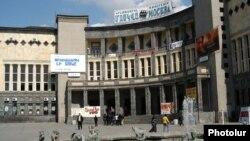 Երևանի «Մոսկվա» կինոթատրոնը, արխիվ