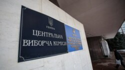 Ваша Свобода | Вибори президента України: «шапки» кандидатів
