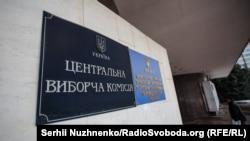 Зараз ЦВК офіційно допустила 22 осіб до участі у президентських виборах