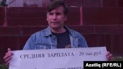 ТИҮ активисты Фәрит Зәкиев